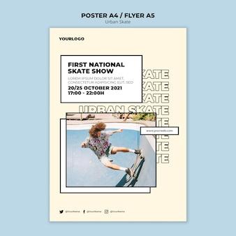 도시 스케이트 개념 전단지 서식 파일