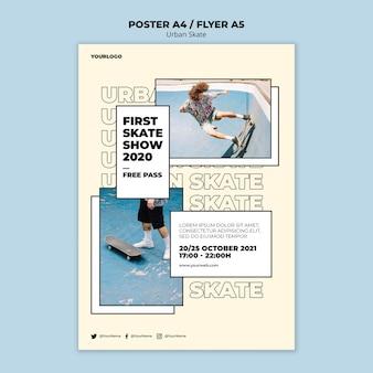 도시 스케이트 개념 포스터 템플릿