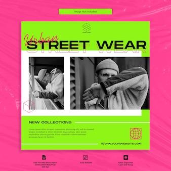 Дизайн шаблона публикации в социальных сетях urban streetwear fashion