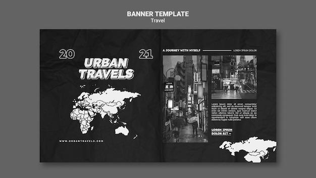 都市旅行バナーテンプレートデザイン