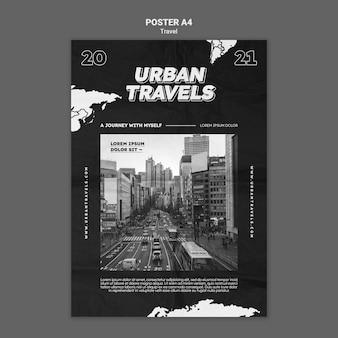 Disegno del modello di poster di viaggi urbani