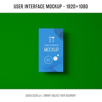 사용자 인터페이스 모형