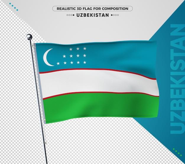구성에 대한 우즈베키스탄 국기