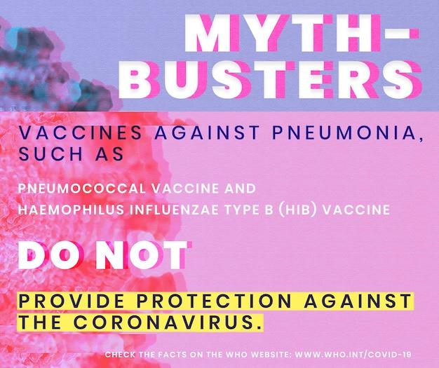 코로나바이러스 전염병 사회적 템플릿 소스 who 모형 중 폐렴 신화 버스터에 대한 백신