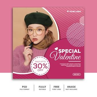 バレンタインバナーソーシャルメディアバナーinstagram、ファッションガールピンク