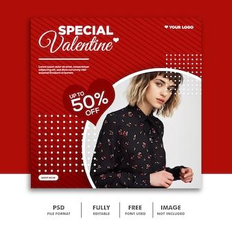 Valentine banner 소셜 미디어 게시물 instagram