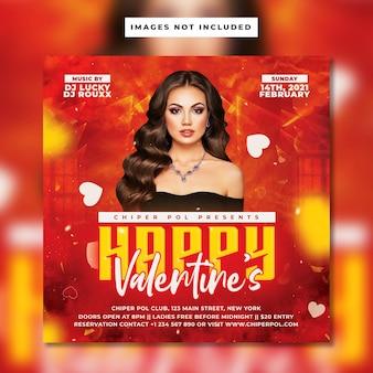 Valentine day flyer template design
