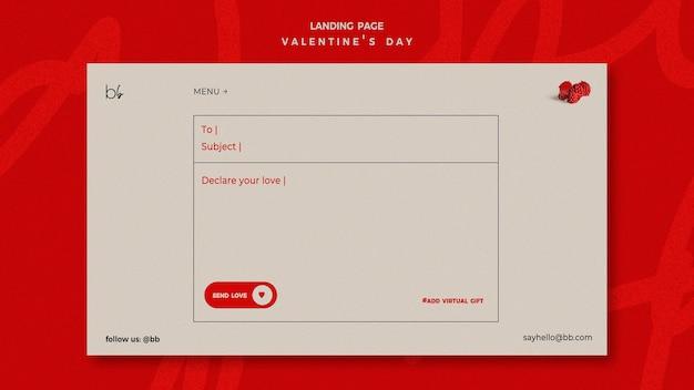 Целевая страница ко дню святого валентина