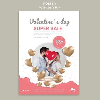 バレンタインデーのポスターテンプレート