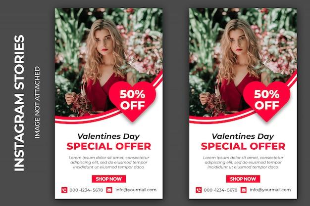 Valentine day social story