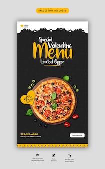 Меню еды ко дню святого валентина и вкусная пицца шаблон instagram и facebook