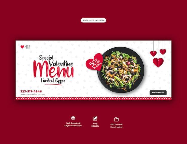 バレンタインフードメニューとレストランのfacebookカバーテンプレート