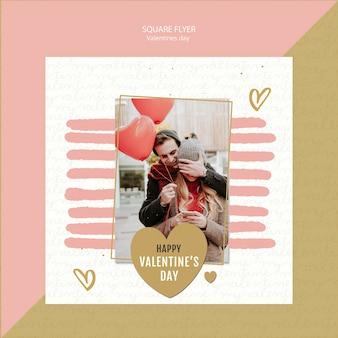 День святого валентина концепция квадратный флаер