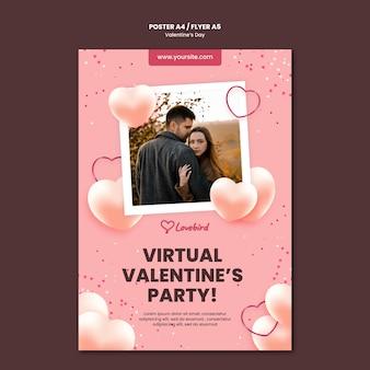 사진과 함께 발렌타인 전단지 서식 파일