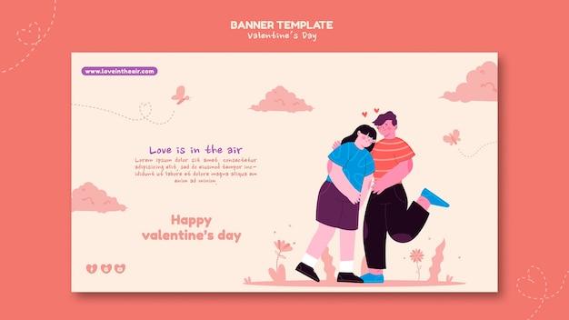 バレンタインデーのイラスト入りバナーテンプレート