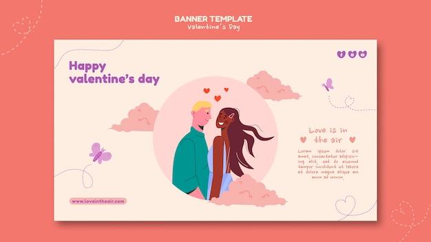 Шаблон иллюстрированного баннера ко дню святого валентина