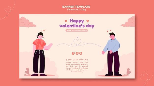 Modello di banner illustrato di san valentino