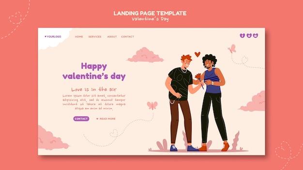 발렌타인 데이 일러스트 방문 페이지 무료 PSD 파일