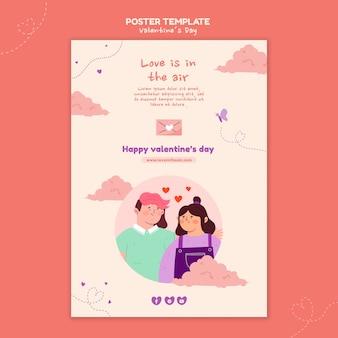 Шаблон иллюстрированного плаката ко дню святого валентина