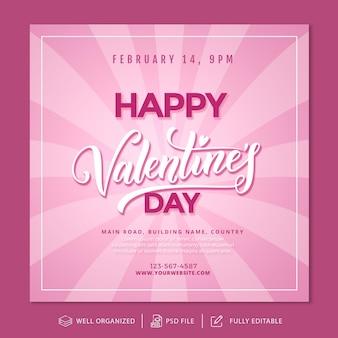 バレンタインデーのinstagramの投稿とバナーテンプレート