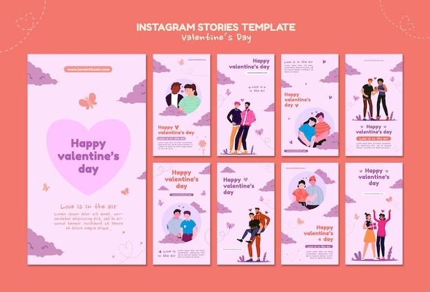 Storie di instagram di san valentino illustrate Psd Gratuite