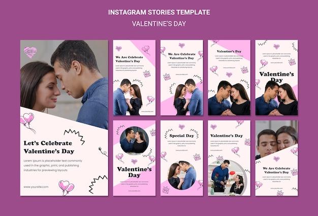 Шаблон рассказов instagram на день святого валентина
