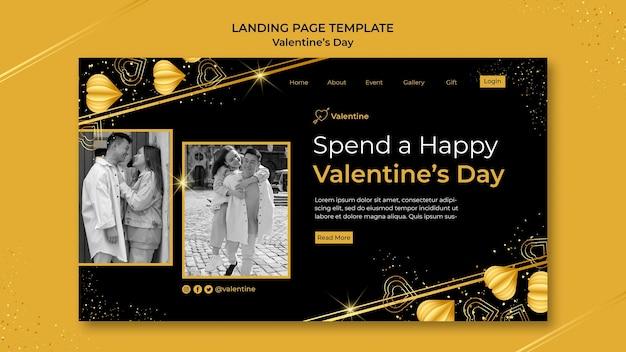 黄金の詳細を含むバレンタインデーのランディングページテンプレート