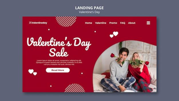 Шаблон целевой страницы ко дню святого валентина с фото