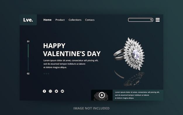 Целевая страница дня святого валентина
