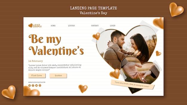 Целевая страница ко дню святого валентина Premium Psd