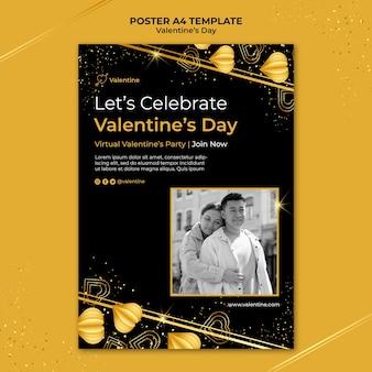 황금 세부 사항이 있는 발렌타인 데이 인쇄 템플릿