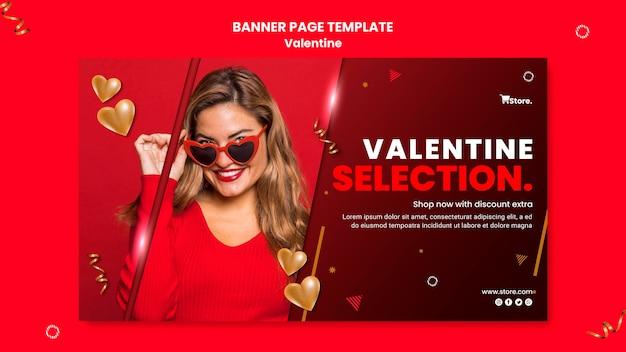 Modello di banner di vendita di san valentino