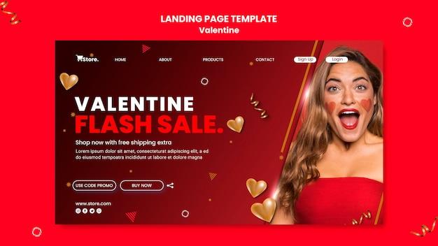 Целевая страница распродажи ко дню святого валентина