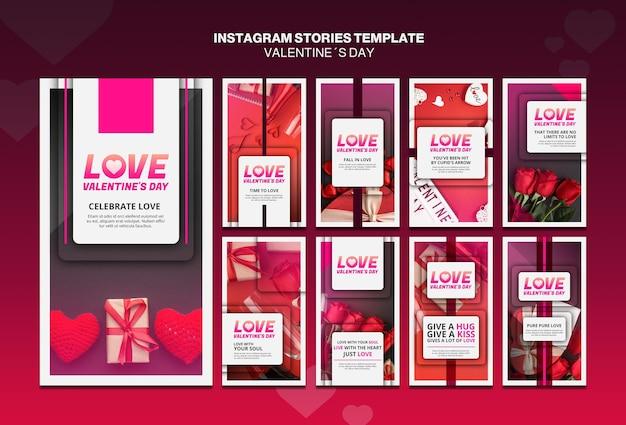 Шаблон рассказов в социальных сетях на день святого валентина