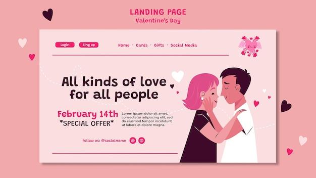 Иллюстрация веб-шаблона ко дню святого валентина