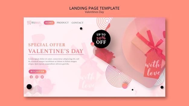 사진과 함께 발렌타인 웹 템플릿
