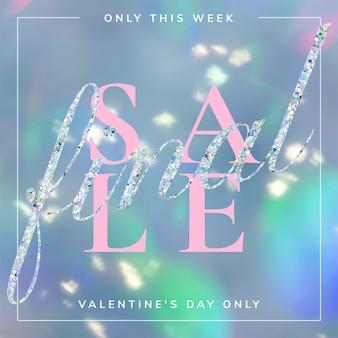 발렌타인의 최종 판매 템플릿 psd 편집 가능한 소셜 미디어 게시물