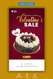 Valentine's sale instagram story