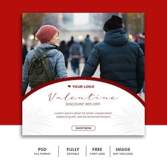 소셜 미디어에 대한 발렌타인 데이 판매 게시물