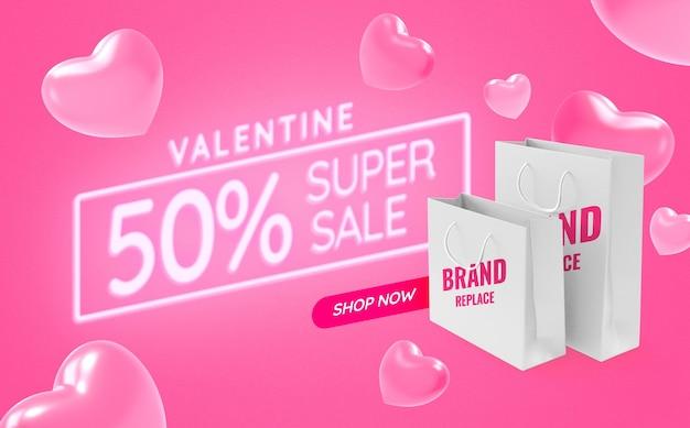 バレンタインショッピングプロモーション広告モックアップ