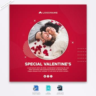 발렌타인 소셜 미디어 게시물 배너 서식 파일