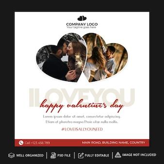 Шаблон сообщения в instagram на день святого валентина и шаблон баннера