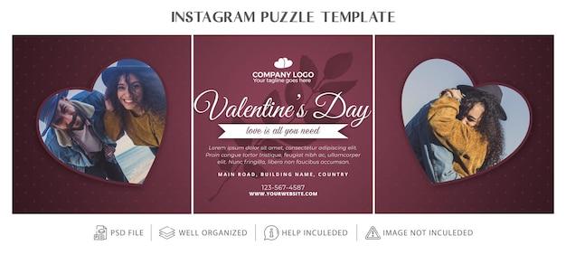 バレンタインデーのinstagramパズルまたはコラージュまたはグリッドテンプレート