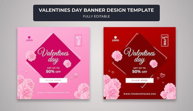 Valentines day sale banner design