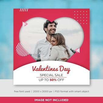 День святого валентина продажи социальных медиа баннер шаблон