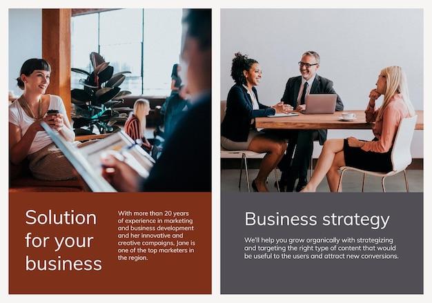 사람들이 사진 세트와 함께 다양한 비즈니스 포스터 템플릿 psd 무료 PSD 파일
