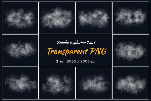 さまざまな形状の煙爆発集塵