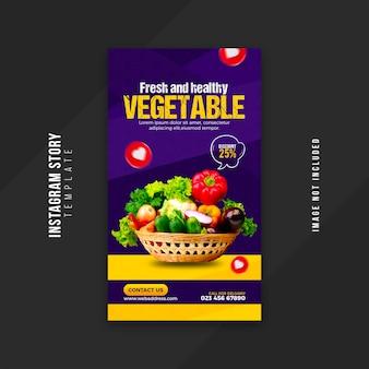 야채 및 식료품 소셜 미디어 스토리 디자인 템플릿