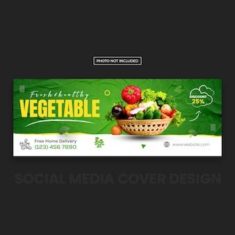야채 페이스북 표지와 소셜 미디어 배너 템플릿 디자인