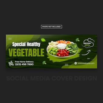 Vegetable facebook cover and social media banner template design